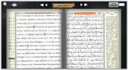 El Corán Online