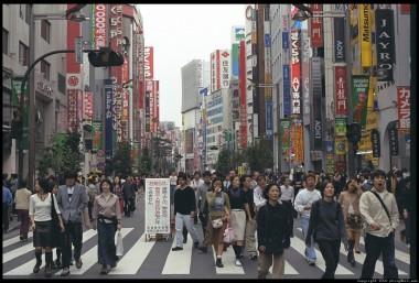 Tokyo al mediodía
